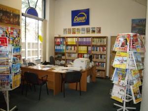 Duha Tour s.r.o - Ostrava-Poruba